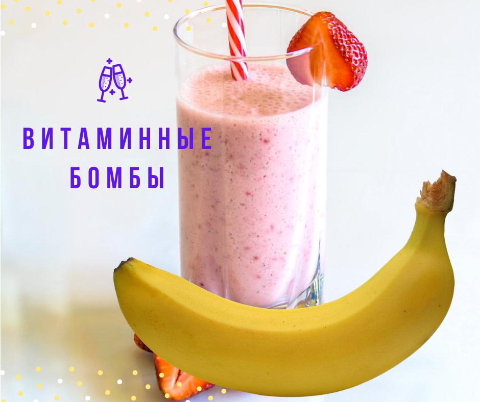 Протеиновый коктейль: 9 рецептов простых смузи