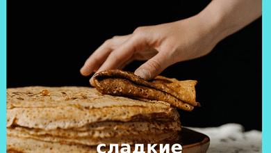 Рецепт: сладкие кокосовые блины